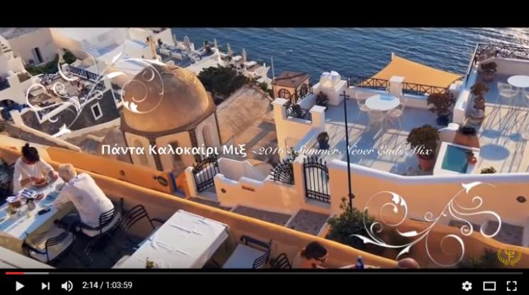 summer-mix-greece
